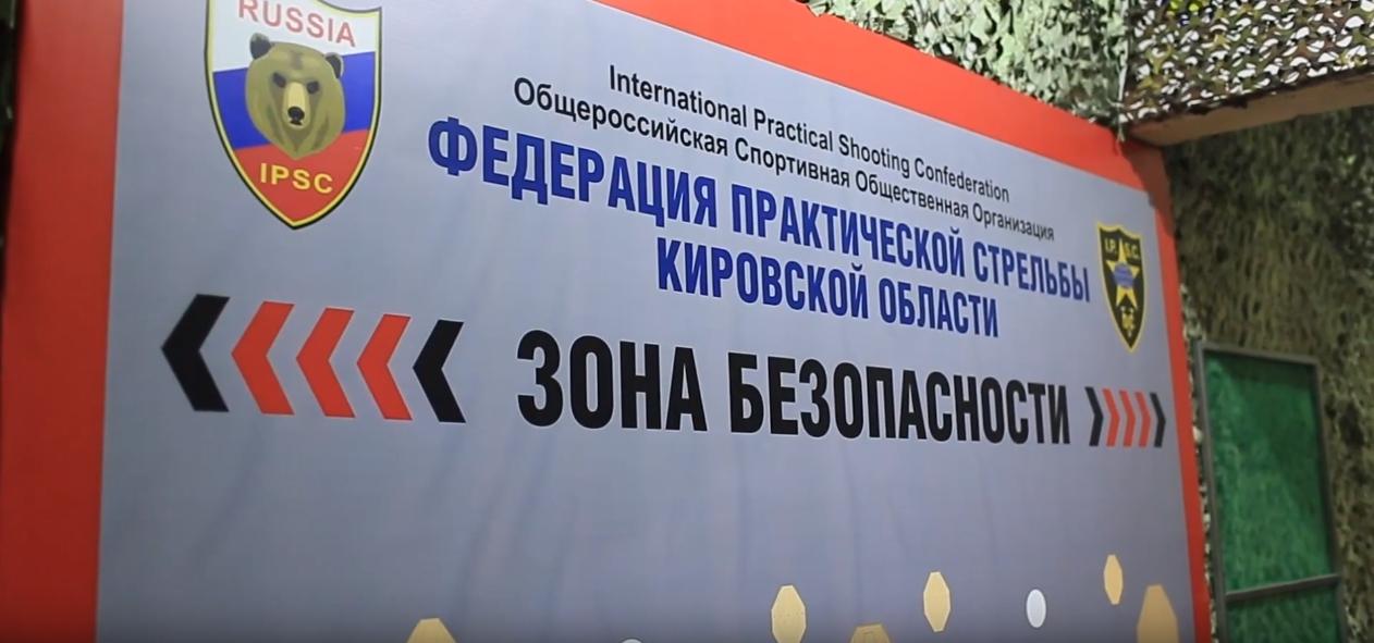 16 апреля пройдут соревнования по стрельбе среди сотрудников ЧОП