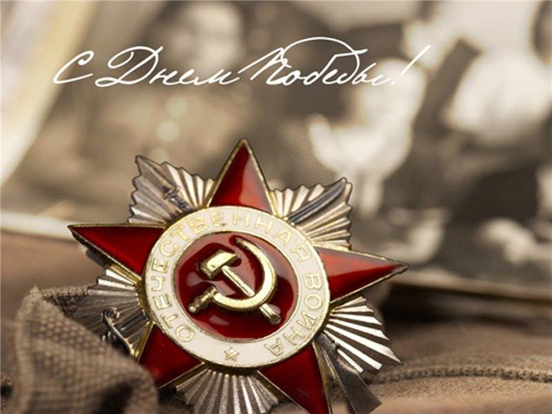 8 МАЯ 2015 г. состоится Дуэльный матч по стрельбе из пистолета, посвященный 70-летию Победы в Великой Отечественной войне!